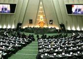 ماجرای سنگاندازی دولت روحانی در قرارداد با چین