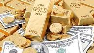 قیمت طلای جهانی به کدام سو میرود؟