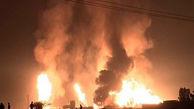آتش سوزی و انفجار بزرگ در بندر