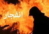 آخرین آمار آسیب دیدگان چهارشنبه سوری + فیلم
