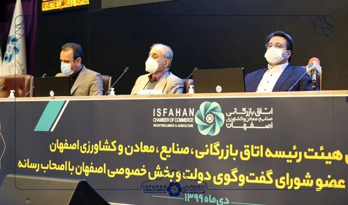 ۱۲ هزار مصوبه برای حل مسائل فعالان اقتصادی