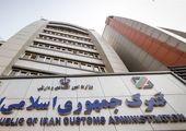 مدیرکل آژانس اتمی قبل از اقدامات جدید ایران وارد تهران شد