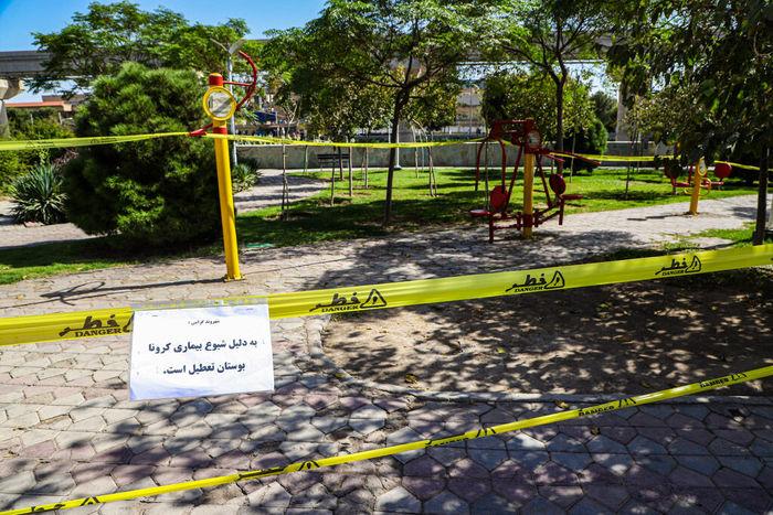بوستانهای شهر تهران ۲ هفته تعطیل شد