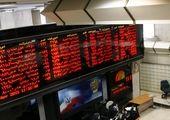 ساعات جدید معاملات بورس مشخص شد