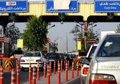 انتقال گیتهای کنترل خروج خودرو در تهران + فیلم