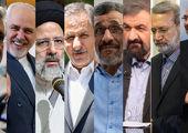 واریزی جدید دولت به حساب مردم از زبان رییس جمهور