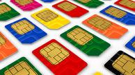 ۳۰ میلیون سیم کارت بی صاحب تعیین تکلیف میشوند