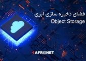 فعال کردن اینترنت ماهوارهای در ایران مجوز می خواهد؟