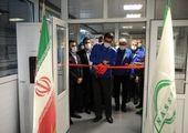 همکاری قطعهسازان و ایران خودرو برای ساخت تارا