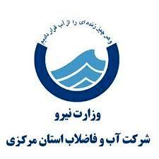 تعویض ۲۵۰۰ کنتور آب ناسالم در شهر اراک