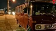 مرگ دردناک دختر ۴ ساله اصفهانی