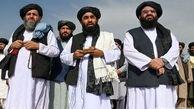 قیمت گذاری عجیب روی دختر پسرها در افغانستان!