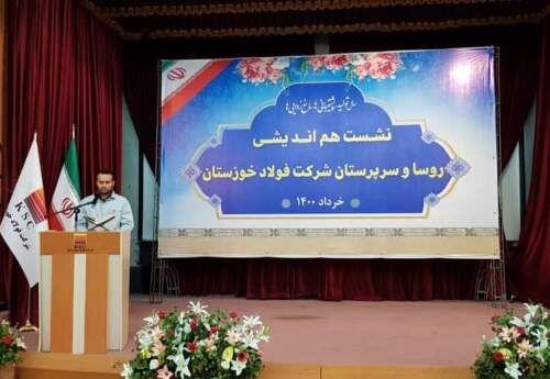 برنامههای جدید فولاد خوزستان