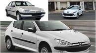 ایران خودرو چه تعداد خودرو تولید کرد؟