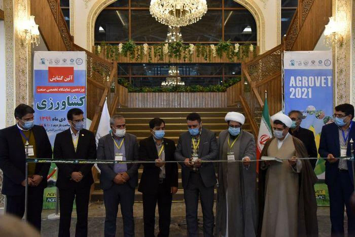 افتتاح نوزدهمین نمایشگاه تخصصی صنعت کشاورزی اصفهان