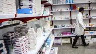 ممنوعیت فروش داروهای ترک اعتیاد در داروخانه ها
