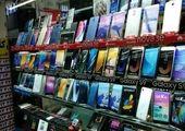 توصیه ای مهم به خریداران موبایل