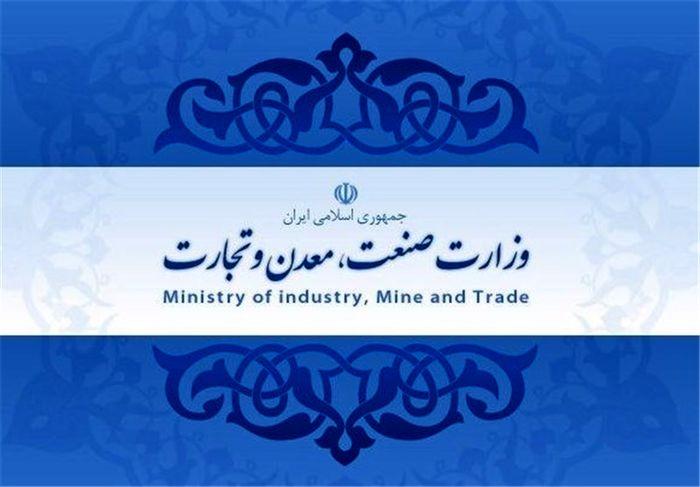 افتتاح ۵ طرح ملی توسط وزارت صمت
