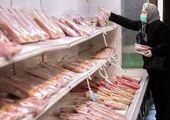 ماجرای عجیب دپو هفت ساله ۳۲۰ تن گوشت در گمرک