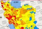 شرایط جدید دورکاری کارکنان در تهران