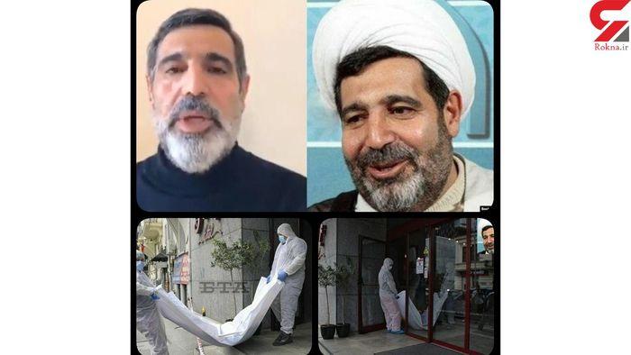 قاضی منصوری خودکشی کرد یا به قتل رسید؟! / جزئیات پرونده