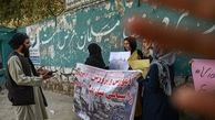 سرکوب اعتراضات زنان توسط نیروهای طالبان + عکس