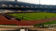 آزادی، برترین ورزشگاه از نظر AFC