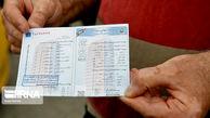 افزایش ۳۷ درصدی حق بیمه شخص ثالث در سال ۱۴۰۰