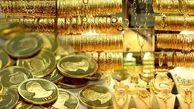 آخرین قیمت سکه و طلا در بازار (۹۹/۱۲/۸)
