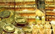 قیمت طلا و سکه امروز چه تغییری می کند؟ (۹۹/۰۸/۰۶)