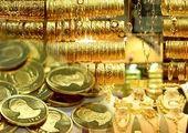 منتظر تغییر قیمت طلا باشید