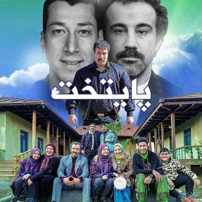 ملوک طلوعنژاد بازیگر سریال پایتخت درگذشت