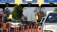تروریست شرور در تهران دستگیر شد