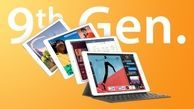 اپل از آیپد نسل ۹ رونمایی کرد