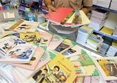 آخرین فرصت برای تکمیل ثبت نام ها در سناد