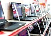 بازار در انتظار لپ تاپ های ارزان