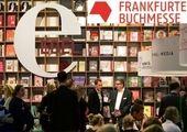 برای خرید از نمایشگاه مجازی کتاب تهران باید چکار کرد؟
