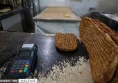 افزایش قیمت عجیب نان های فانتزی در بازار + جدول قیمت