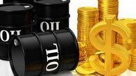 قیمت جهانی نفت اعلام شد (۱۲ شهریور)