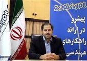 قیمت امروز محصولات ایران خودرو (۹۹/۱۰/۲۴) + جدول