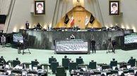 نمایندگان: رأی اعتماد به کابینه رئیسی مخفیانه باشد