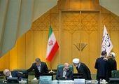تصاویر/ مجلس امروز به روایت دوربین