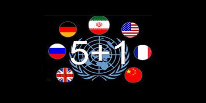 دیپلماسی هستهای ایران به ثمر مینشیند؟