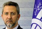 ایران، از محورهای مورد بحث در نشست گروه هفت