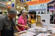 استفاده از هوش مصنوعی در نمایشگاه کتاب پکن