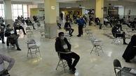 حذفیات آزمون های دانش آموزان منتشر شد