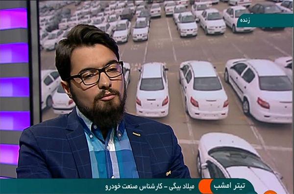 ایران خودرو و سایپا زیانده هستند
