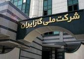 قطعی گاز در برخی از مناطق تهران