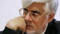 عارف در نامهای پیروزی رییسی را تبریک گفت