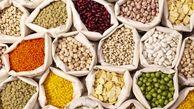 قیمت هر کیلو حبوبات در بازار امروز (۹۹/۱۱/۰۲) + جدول